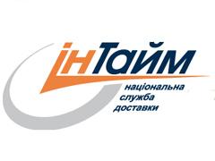 http://shipcity.com.ua/images/intime.jpg